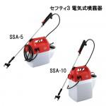 セフティ3 電気式噴霧器
