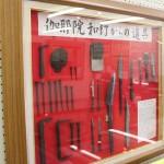 伽耶院和釘からの道具